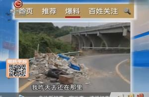 车堵心也堵!车道转弯处建筑垃圾堵路好几天,至今无人处理!