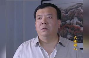天地粮人:李永宝不理周秘书,别以为他做省长车来他就是省长了