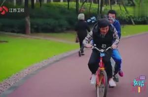 岳父母坑沈腾,蹬自行车就让沈腾一人使劲,看把他累的,哈哈!