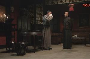茶馆:王利发第一次喝咖啡,一口闷下,结果被堵在嗓子眼儿了!