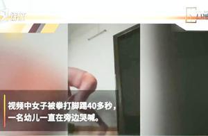 """涉嫌故意伤害 广东鹤山""""自录视频家暴案""""嫌犯被批捕"""