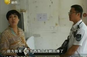 沈阳:女子在多家银行贷款200多万后跑路,法官前来查封门市房