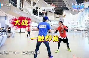 刘在石偷袭邓超,郑恺突然发起攻击,直接灭杀池石镇!