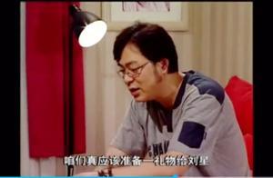 家有儿女:小雪奥数的第一,没想到夏东海的小学成绩竟才70!
