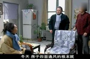 金婚:程洪阳媳妇到文丽家大闹一场,不料庄嫂哭上了,太精彩了