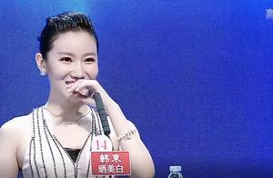 美女曝出自己前男友像刘烨老师,没想到孟非竟说:拉倒吧你