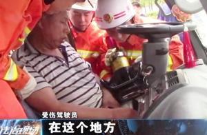 男子遭遇车祸,腿都骨折了还淡定配合救援,心理素质真强!