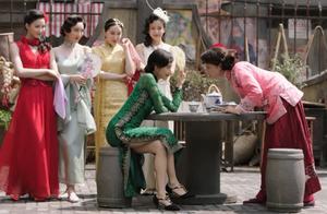 上海滩一姐带四个美人砸场!点名要三爷见面,你敢不见后果自负!