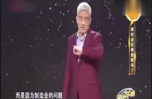 郎咸平,一语道破中国房产真相,揭秘如何买房!