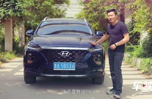 爆款潜质突出!试驾北京现代第四代胜达,详细解读产品力好在哪?