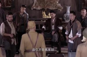 日军打不过八路军,低声下气给土匪献宝,没想到土匪根本不买账
