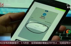 重庆警方破获一电信网络诈骗案,涉案金额2800多万,5万多人受害