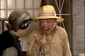 地下交通站:汉奸审问聋老太太,老太太听不清,却回答的句句押韵