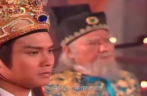 杨家将一门忠烈,不料庞太师却出言侮辱,心疼佘太君!