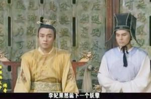 大宋奇案:宸妃生下妖孽,皇上不知如何处置,法师拿皇上阳寿说事