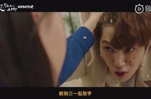 大热优秀韩剧《丹,唯一的爱》