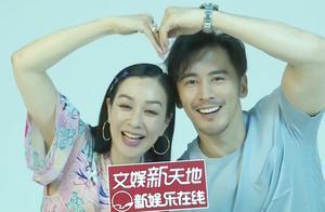 张伦硕钟丽缇:婚姻不是童话故事《新娱乐在线》