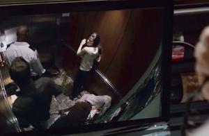 5人被困电梯,关一次灯就会有一个人死亡,最后只剩一人存活