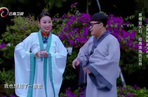 中国情歌汇:草帽姐哪里最好?小伙一首歌唱出答案