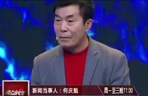 主持人?为何不与 赵本山合作了,何庆魁竟能如此评价赵本山