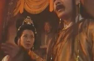 昏庸皇帝听信国师之言,只知吃丹,不理朝政,皇后对此十分担忧