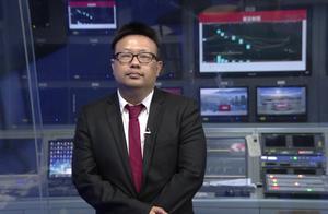 曾博:华为概念股差强人意 小心核按钮