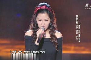 中国好声音:可爱女生霸气演唱!唱腔和外貌严重不符,服气了!