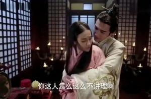 皇帝要爱妃侍寝,直接强吻抱走,爱妃终于不再反抗了