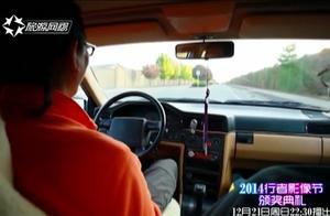 中国男子,美国买二手车,1991年的沃尔沃,开起来咋样?