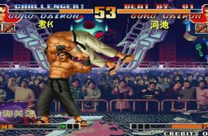 拳皇97:福建KYO大门五郎再次上演极限惊天反3,没错对手是河池