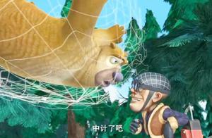 熊出没:有超能力的光头强堪称无敌,熊二碰不到他,太厉害了