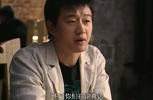 奋斗:看着陆涛这几天挥土如金,华子向南问到底赚多钱,2000W!