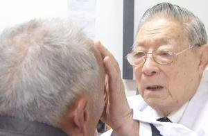 99岁高龄仍奋战在临床一线 张效房:活着就要为国家做出贡献