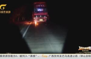 钦州:半挂车违停路面着火 司机酣然大睡不知情