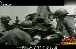 仅43天,十万人 伤亡4万,这就是上甘岭战斗,向英雄们致敬!
