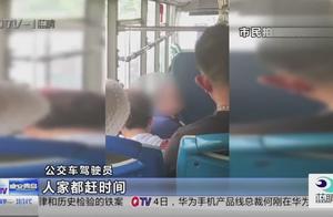 因为开车窗 两名乘客起争执 其他人看不下去 拿起了灭火器...