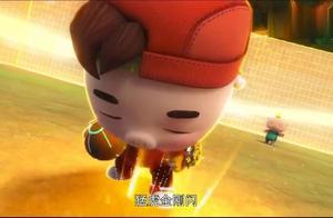 猪猪侠之竞球小英雄:猪猪侠巧妙利用光明的能力取胜