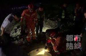 骑车不慎跌入地下井 沣西消防火速救援