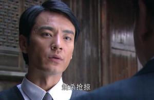 日军不退出中国,小伙就不履行承诺送传家宝给日本商人,真赞!