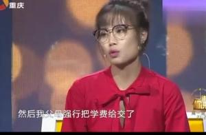 弟弟辍学供姐姐上学,落难时向姐姐借一千块遭拒,涂磊:你算人吗