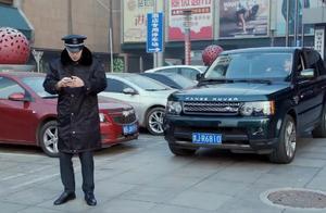 """保安停车场遇两位""""奇葩""""心里不禁想:给小费侮辱谁呢?"""