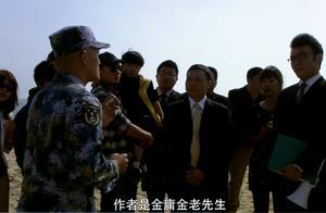 火蓝刀锋:蒋小鱼跟开发商胡说八道,介绍海场,神雕侠侣都整上了