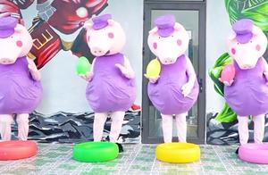 五颜六色的惊喜蛋,超大猪猪拿在手中玩耍,唱儿歌,学习认识颜色