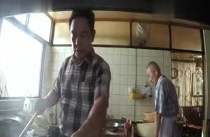 丈夫受挫不愿再进厨房,聪明妻子出妙计终于让丈夫重新做菜