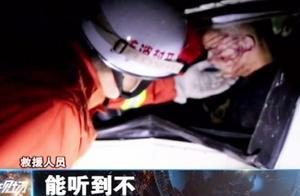 男子家门口出车祸,浑身酒味满脸是血,同行伙伴也被连累!