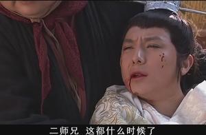 西游记:小白龙刺杀王子妃不成,反被白骨精害的厉害!