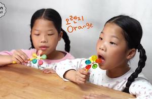 双胞胎姐妹一起分享大风车彩虹糖