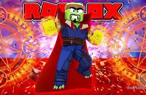 小飞象解说 Roblox超级英雄大亨 复仇者联盟奇异博士炫酷登场!