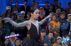这就是街舞2:女王范范Battle炸场,谁说女人不街舞!