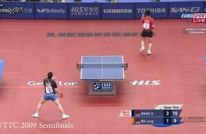 欢呼吧!真正的王者马龙刘诗雯世乒赛夺冠纪实!